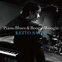 斎藤圭土『Piano Blues & Boogie Woogie』