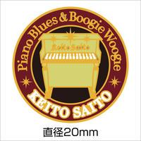 【圭土オリジナルグッズ】ロゴピンバッジ