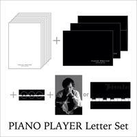 【圭土オリジナルグッズ】PIANO PRAYERレターセット