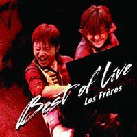 BEST OF LIVE(限定盤)
