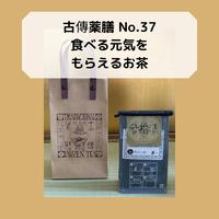 【からだ学研究所×宇治園コラボ】古傳薬膳No.37食べる元気をもらえるお茶