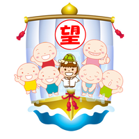 少彦名神社ご祈祷済み「開運・お福分けセット『望』」