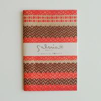 季刊サルビア / 34号 ( ラ・まのとつくる、 手織りのラグ)