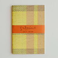 季刊サルビア / 31号 ( 北欧に学ぶ 模様の織物)