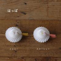 花さくメッセージカード / はっぱ / Sサイズ