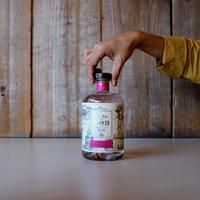 BUSS N°509 PREMIUM GIN PINK GRAPEFRUIT