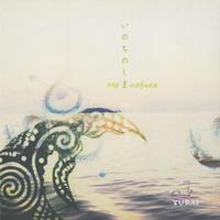 アルバム「いのちのしま Manafune」一括ダウンロード《MP3+ハイレゾ》- YURAI