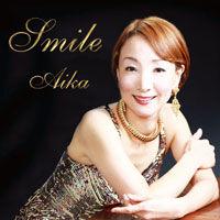 Smile スマイル《CD》- アイカ