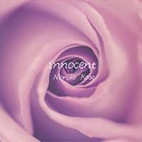 innocent《CD》巨勢典子