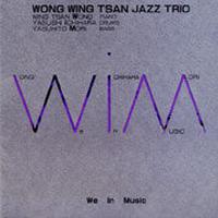 アルバム「WIM We In Music」MP3一括ダウンロード (ウォン・ウィンツァン JAZZ Trio ウイム)