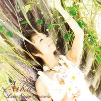 Love Songs- 魔法の時間《CD》- アイカ