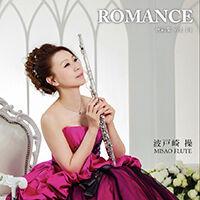色彩集 vol.14 ROMANCE ロマンス《CD》- 波戸崎操