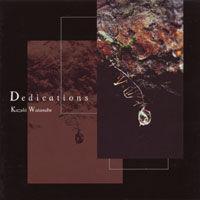Dedications 〜音楽の捧げ物《CD》- 渡辺かづき
