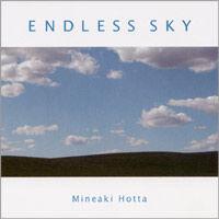 大きな空へ エンドレス・スカイ《CD》- 堀田峰明