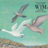 アルバム「WIM 2 ON THE SMALL ROAD」MP3一括ダウンロード (ウォン・ウィンツァン JAZZ Trio ウイム)