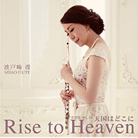 色彩集vol.16 Rise to Heaven 天国はどこに《CD》- 波戸崎操