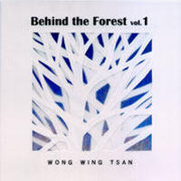 アルバム「ビハインド・ザ・フォレスト vol.1」MP3一括ダウンロード (ウォン・ウィンツァン)