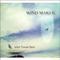 Wind Maker《CD》- 風の楽団
