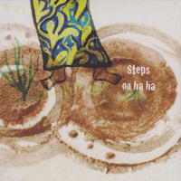 Steps on haha 《CD》- YURAI