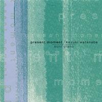 Present Moment〜いまここに《CD》- 渡辺かづき