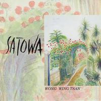 アルバム「さとわ(SATOWA)」MP3一括ダウンロード(ウォン・ウィンツァン)