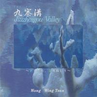 アルバム「九寨溝~水のうた、森のねむり~」MP3一括ダウンロード (ウォン・ウィンツァン)