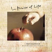 In Praise of Life 〜いのちを讃えて《CD》- 渡辺かづき