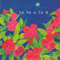 アルバム「ははうた 3」一括ダウンロード《MP3》- YURAI
