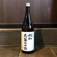 福知三萬二千石  純米酒  1800ml