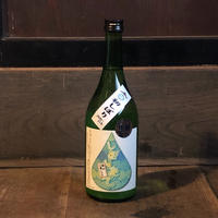 【今年度新酒!】福知三萬二千石 しぼりたて本醸造 720ml (生原酒)