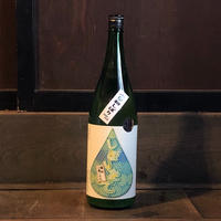 【今年度新酒!】福知三萬二千石 しぼりたて本醸造 1800ml (生原酒)