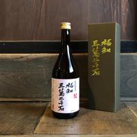 【京都限定】福知三萬二千石  特別純米酒  祝 720ml