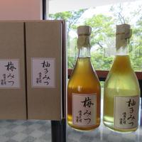 梅みつ柚子みつセット(木箱入り)