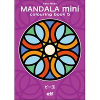MANDALA  mini5 ビー玉