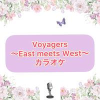 「Voyagers〜East meets West〜」ピアノ伴奏カラオケ音源