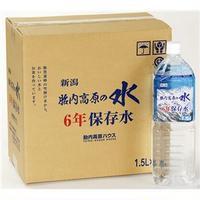 胎内高原の6年保存水 備蓄水  1.5L×16本(8本×2ケース) 超軟水:硬度14