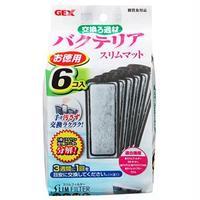 (まとめ)バクテリアスリムマット 6個入【×4セット】