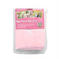 (まとめ)ペットプロ NEW マイペットタオル ピンク【×10セット】