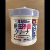 小林製薬便座除菌クリーナー