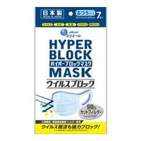 即納】日本製大王製紙エリエールハイパーブロックマスク ウイルスブロック 普通サイズ7枚入 三層構造/超極細高機能フィルター採用 99%カットフィルター