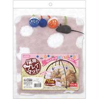 (まとめ)CT-484 猫用プレイマット【×2セット】