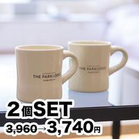 【2個セットでお得!】THE PARKLODGE上高地 オリジナルマグカップ-KLO