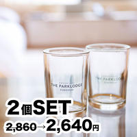 【2個セットお得!】THE PARKLODGE上高地 オリジナルタンブラーグラス-KLO