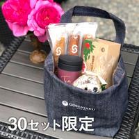 【限定30セット】五千尺セレクト オリジナルトートバッグ付き-KAL