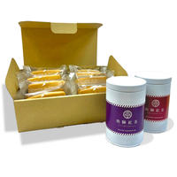 【上高地のおみやげや限定商品!】きいちごのバターサンド&飛騨紅茶2本セット-KAM