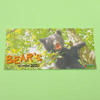 【予約】2020 カドリー・ドミニオン特製 ツキノワグマ卓上カレンダー「BEAR'S」