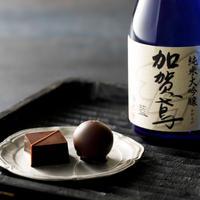 サケ ショコラ SAKE CHOCOLAT  4個 化粧箱入