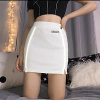 KISSGOD white skirt
