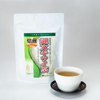 縄文キウイ茶 3袋