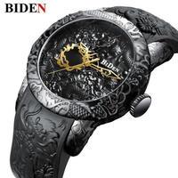 3D 彫刻ドラゴン メンズクォーツ腕時計 ゴールド腕時計 メンズ時計